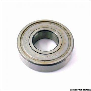 NSK  EE231462/232025 SINGLE-ROW BEARINGS
