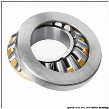 29344eJ Thrust spherical roller bearing